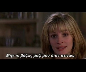 greek, movies, and greek quotes image