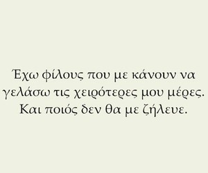 friendship and greek image