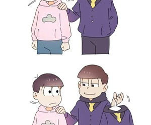 gay, forever alone, and totty image