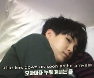 bts, low quality, and min yoongi image