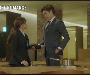 couple, kdrama, and my secret romance image