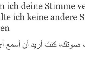 arabic, german, and hurts image