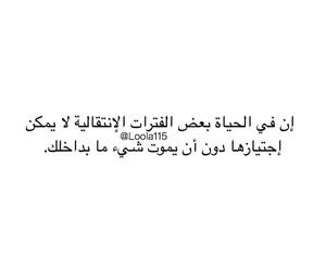 arabic, design, and my image