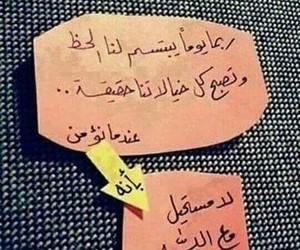 islam, ياالله, and إسﻻميات image
