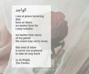 faith, hope, and islam image