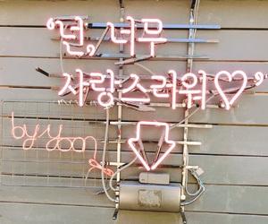 korea, hongdae, and quotes image