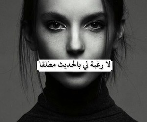 كآبة،, حزن،, and بكاء، image