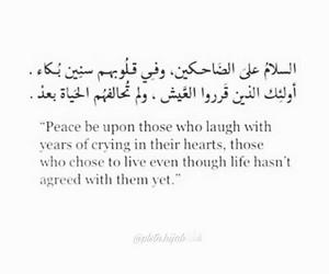 deep, islam, and muslim image