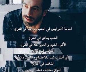 بويراز كارايل and الحٌب image