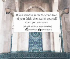 faith, god, and islam image