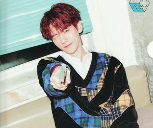 exo, baekhyun, and background image