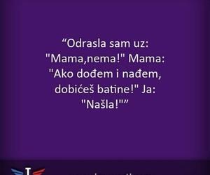 balkan, mama, and ispovesti image