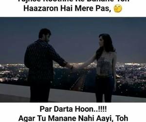 hindi, urdu, and love image