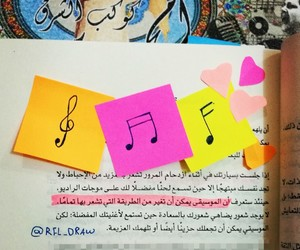 blessed, music, and ﺍﻏﺎﻧﻲ image