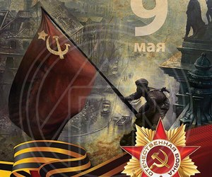 USSR, day of victory, and 9 may 1945 image