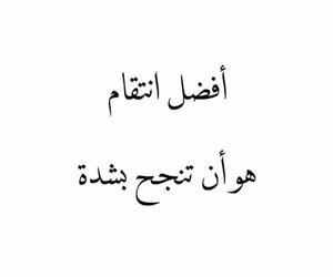 كﻻم, arabic, and words image