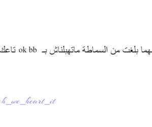 ok bb and السماطة image
