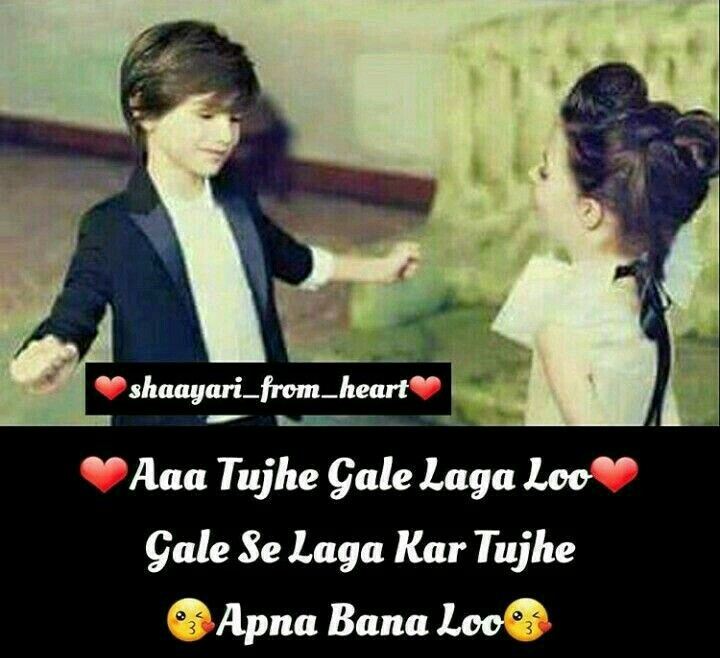 577 Images About Love Shayari On We Heart It See More About