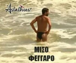survivor, survivor greece, and survivorgr image