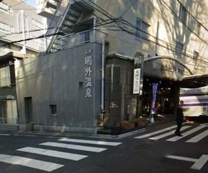 japán image