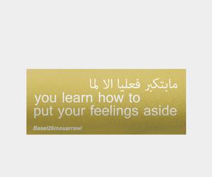 arabic, arabs, and basel26 image