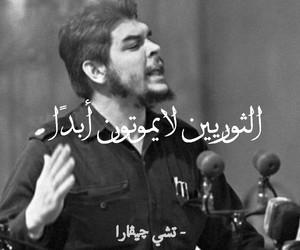 Che Guevara, usa, and نسيبة image