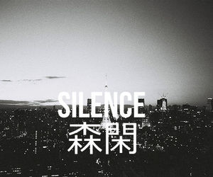 silence, city, and black image