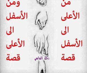 sad, احَبُك, and احبج image