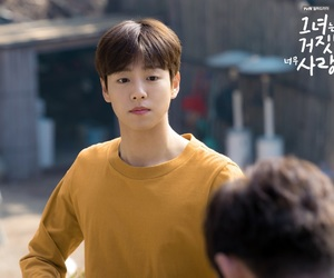kdrama, lee hyun woo, and the liar and his lover image