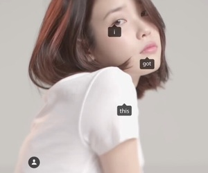 aesthetic, palette, and iu image