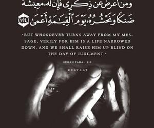 allah, blind, and muslim image