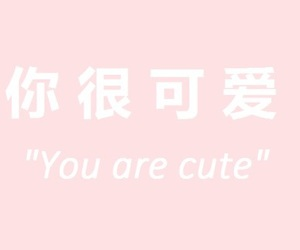 cute, pink, and japanese image