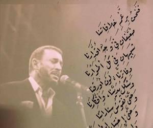 كاظم الساهر, ﻋﺮﺑﻲ, and نزار القباني image