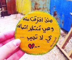 معبره image