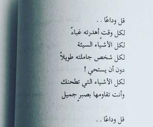 اعجبني, ﻋﺮﺑﻲ, and نسيان image