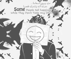 words, ﺍﻗﺘﺒﺎﺳﺎﺕ, and السعادة image