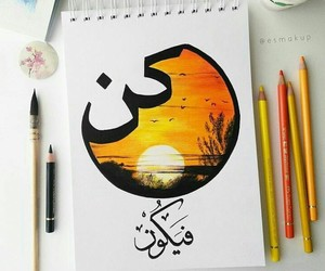 arabic, arabic calligraphy, and خط العربي image
