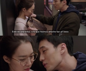 crush, humor, and shin min ah image