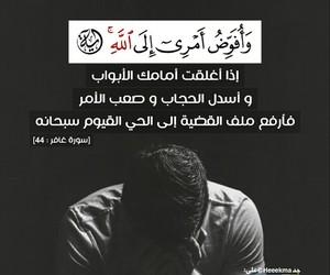 إسْلام and قرآن image