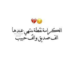 بنات العراق حب تحشيش image