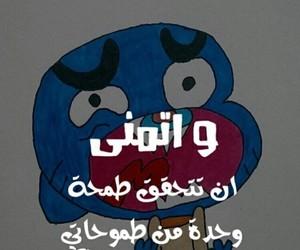 جامعة, اجازة, and ﺍﻗﺘﺒﺎﺳﺎﺕ image