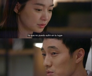 couples, korean, and kdramas image