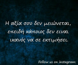 greek and qoutes image