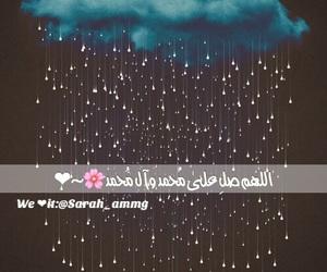 استغفر الله, الله, and حُبْ image