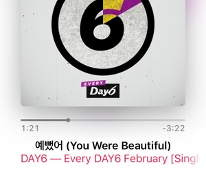 2017, my playlist, and day6 image