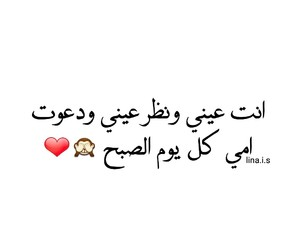 شعبيات, شعر, and عًراقي image