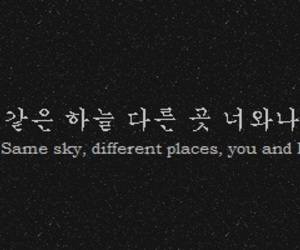 korean, kpop, and quote image