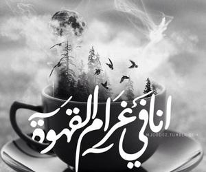 black, عربي, and ﺭﻣﺰﻳﺎﺕ image