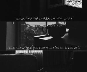 الله, ﻋﺮﺑﻲ, and ﻋﺮﺏ image