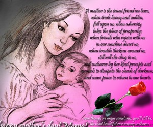 mothers day sms image